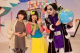新メンバーの(左から)中村繪里子(スミスちゃん)、寺崎裕香(お姉さん)、ゴー☆ジャス(ウイルス君)(C)NHK