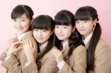 さくら学院(左から)野津友那乃、菊地最愛、水野由結、田口華(写真:ウチダアキヤ)