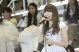 AKB48の小嶋陽菜 (C)AKS
