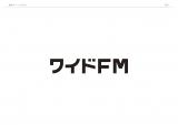 「FM補完放送」の呼称が『ワイドFM』に決定
