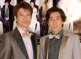 20周年を迎えた地球ゴージャスの二人(左から寺脇康文、岸谷五朗) (C)ORICON NewS inc.