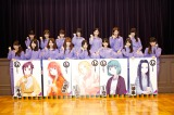 乃木坂46の舞台『じょしらく』の公開オーディションで合格した15人