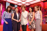 TBS『ラストキス〜最後にキスするデート』で初MCを務めるDAIGO(写真中央)
