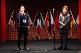 写真左からワーナーミュージック・ジャパン小林和之会長、GOMA STUDIO長尾晃裕代表