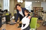 『東京PRウーマン』 で共演した(左から)山本裕典、山本美月