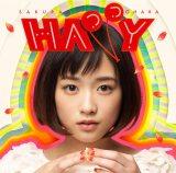 女優としても活躍中の大原櫻子1stアルバム『HAPPY』が初登場2位