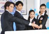 「世界フィギュアスケート国別対抗戦2015」の日本代表に選出された(左から)無良崇人、羽生結弦 、宮原知子、村上佳菜子 (C)ORICON NewS inc.