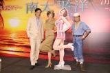 ミュージカル『南太平洋』の製作発表記者会見に出席した(左から)別所哲也、藤原紀香、太川陽介