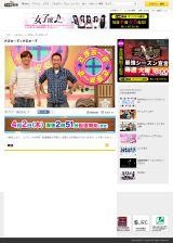 パソコン、タブレットでも(C)テレビ朝日