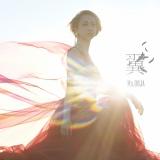 Ms.OOJAのミニアルバム『翼』(6月17日発売)