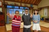 4月改編初日でもあり、「超えろ。カンテレ」キャンペーンの初日でもある3月30日、槇原が関西テレビをジャック。朝の情報番組『よ〜いドン!』にもゲスト出演