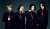 デビュー日の5月25日にトリプルA面シングルを発売するGLAY