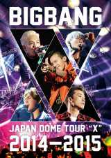 "週間DVDランキング1位の『BIGBANG JAPAN DOME TOUR 2014〜2015""X""』"
