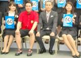 TBS入社式の模様(左から)新人アナウンサーでミス慶應の宇内梨沙さん、タカ、トシ、新人アナウンサーの上村彩子さん (C)ORICON NewS inc.