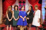 (左から)益若つばさ、YOU、大久保佳代子、鈴木涼美氏、脇坂英理子氏(C)テレビ朝日