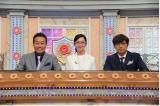 『クイズプレゼンバラエティーQさま!!』でMCを務める(左から)さまぁ〜ずの三村マサカズ、優香、大竹一樹 (C)テレビ朝日