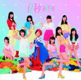 HKT48の5thシングル「12秒」TYPE-A