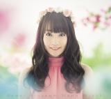声優として、歌手として、揺るぎない人気を獲得している水樹奈々。写真は新曲「Angel Blossom」ジャケット写真(初回限定盤CD+BD)