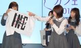 自身がデザインしたグッズを紹介する若月佑美=『乃木坂46カフェ2015〜命は美しい〜』オープニングセレモニー (C)ORICON NewS inc.