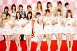 昨年の『第6回 AKB48総選挙』で選抜メンバー入りした16人 (C)oricon ME inc.