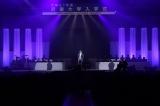 近畿大学『平成27年度入学式』(大阪府東大阪市)の模様