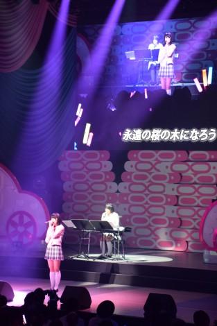 M20「桜の木になろう」〜AKB48チーム8結成1周年記念特別公演より (C)ORICON NewS inc.