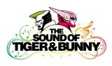 『TIGER & BUNNY』劇中音楽をオーケストラ&バンドの生演奏で堪能(C)BNP / T&B PARTNERS (C) BNP / T&B MOVIE PARTNERS