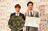 『第50回上方漫才大賞』で大賞を初受賞したテンダラー