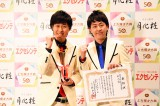 『第50回上方漫才大賞』で新人賞を受賞した吉田たち