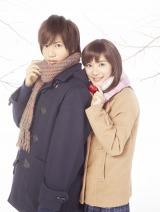 映画『先輩と彼女』ビジュアル 左から志尊淳、芳根京子 (C)「先輩と彼女」製作委員会