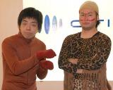 """「""""ブレない""""という本質が一番大事」と熱弁したバンビーノ(左から)藤田裕樹、石山大輔 (C)ORICON NewS inc."""