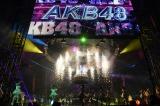 卒業に移籍に留学解除などサプライズ満載だった『AKB48単独コンサート〜ジキソー未だ修行中!〜』(C)AKS