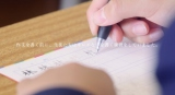 1年間の感謝の気持ちをペンに乗せた動画『SARASA−気持ちまで、描ける』