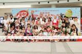 子どもから大人までイースターイベント『キットカット イースター ファンラン TOKYO』を楽しんだ。