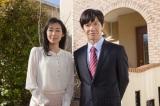ウッチャンと夫婦を演じるのは女優の木村多江(C)NHK