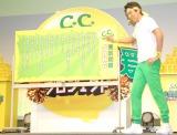 熱い言葉が並んだ歌詞を披露した松岡修造 =『C.C.Lemon元気応援プロジェクト』記者発表会 (C)ORICON NewS inc.