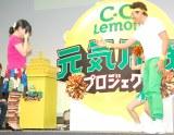 相談者にエールを送る松岡修造 (C)ORICON NewS inc.