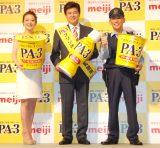 『明治プロビオヨーグルトPA-3』発売記念イベントに出席した(左から)西川史子、三浦友和、柳沢慎吾 (C)ORICON NewS inc.