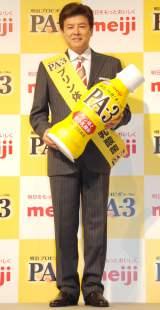 『明治プロビオヨーグルトPA-3』発売記念イベントに出席した三浦友和 (C)ORICON NewS inc.
