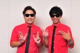 8.6秒バズーカーがアニメ映画『新劇場版「頭文字D」Legend2-闘走-』で声優初挑戦