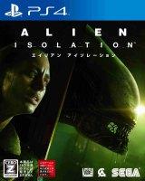 PlayStation 4用ソフト『ALIEN:ISOLATION -エイリアン アイソレーション-』(6月11日発売予定)