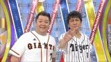『カンテレ野球中継2015』総監督に就任したブラックマヨネーズ(小杉竜一・吉田敬)(C)関西テレビ