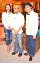 新番組『クレイジージャーニー』の初回収録後取材に応じた(左から)小池栄子、松本人志、設楽統 (C)ORICON NewS inc.