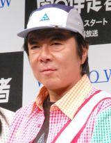 『連続ドラマW 闇の伴走者』の完成披露試写会イベントに出席した古田新太