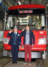 新曲「夢探しに行こう」披露イベントに出席した(左から)徳永ゆうき、中川家礼二