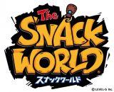『スナックワールド』のロゴ