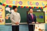 フジテレビ新番組『ペケポンプラス』の模様(左から)榎並大二郎アナ、上田晋也
