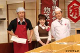 フジテレビ新番組『ペケポンプラス』の模様(左から)榎並大二郎アナ、柳原可奈子、有田哲平