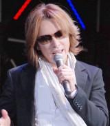 『新経済サミット2015』に出席したYOSHIKI (C)ORICON NewS inc.