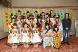 東京・明治座で初日を迎えた『HKT48 指原莉乃座長公演』 (C)AKS